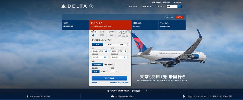 delta airline 201703