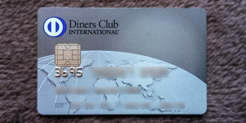 New Diners Club Card 201705