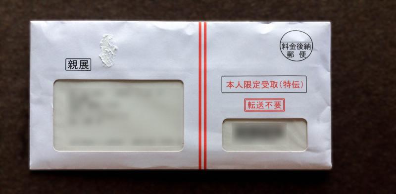 spg amex card 201706 1