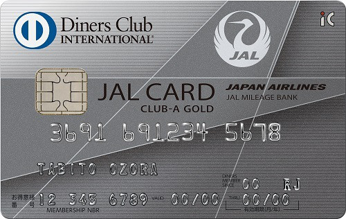JAL Diners CLUB CARD 2017
