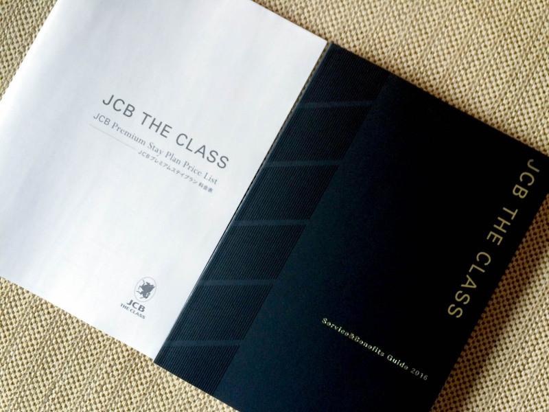 JCB The Class Service & Benefits 2016 3