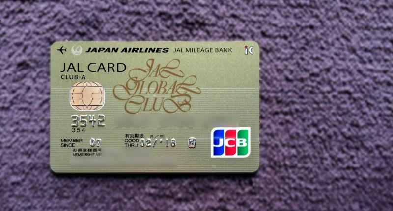 jgc jcb club-a card 201704