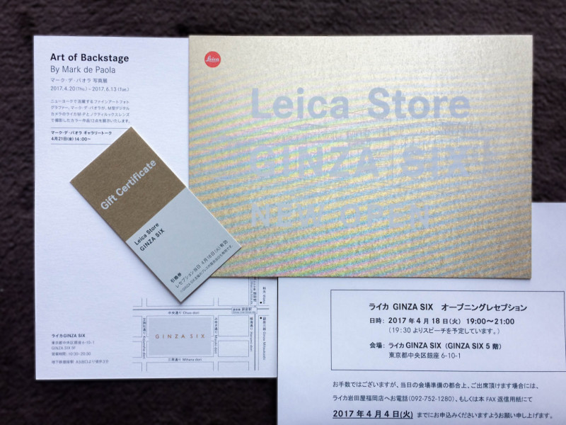 Leica Ginza SIX invitation 201703 2
