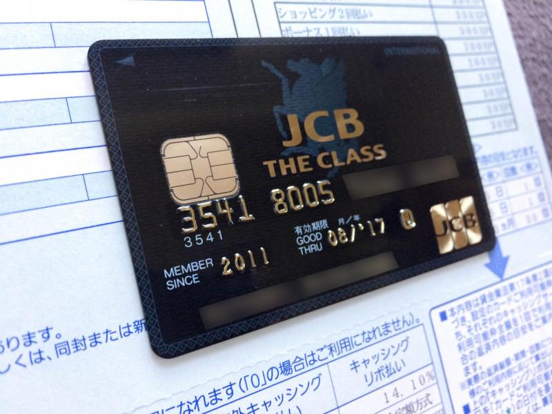 new jcb the class 201705 3
