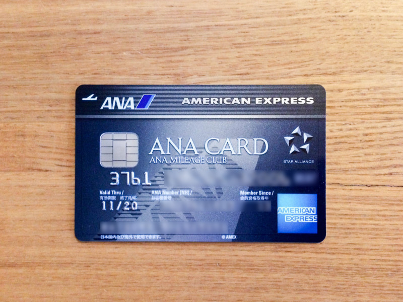 ana amex ic card