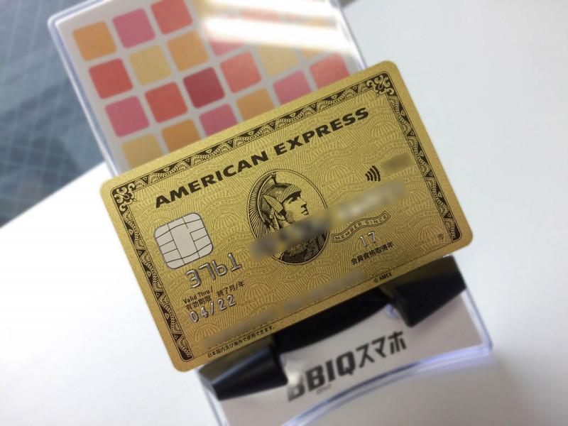 New amex gold ic card 201705 1