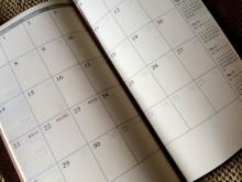 Traveler's notebook 201412  3