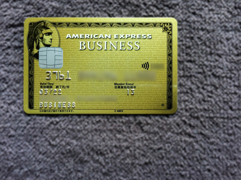 amex business gold card 201704 5