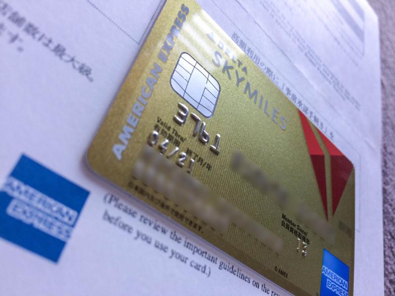 delta amex gold ic card 201702 2