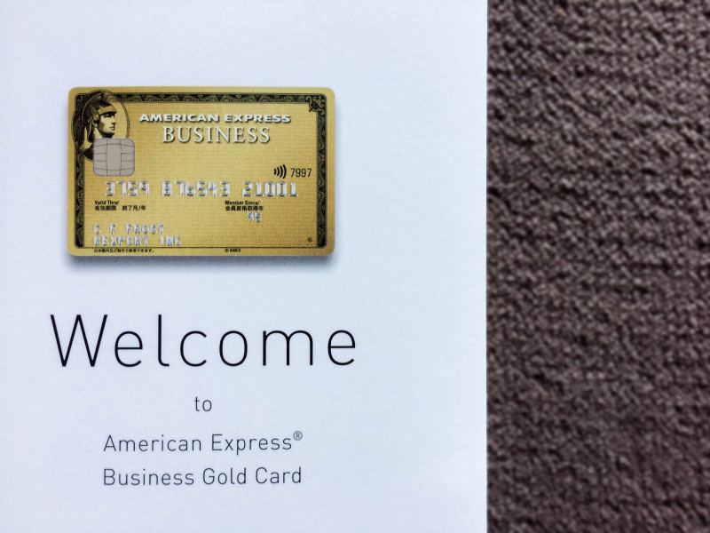 amex business gold card 201704 3