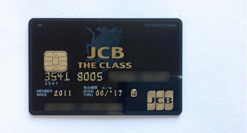 new jcb the class 201705 6