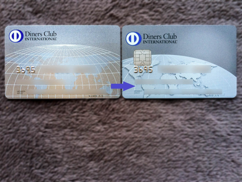 New Diners Club Card 201605 4