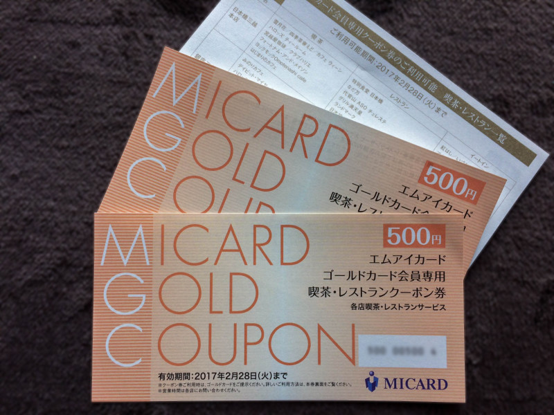 MI Gold Card Cupon 201612 2