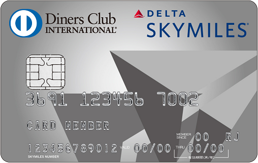IC Delta Diners Card 20160516