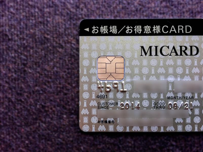 MI Ochoba Card Cafe Ticket 201706 1