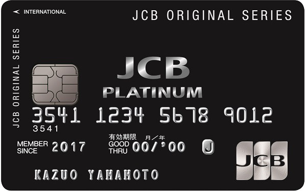 jcb platinum card