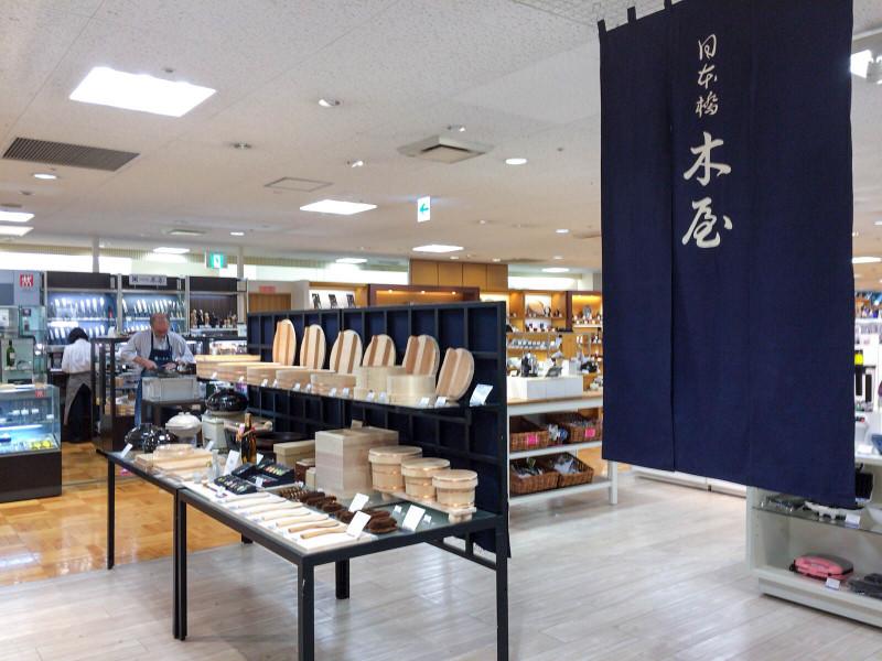 hukuoka mitsukoshi 201610 3