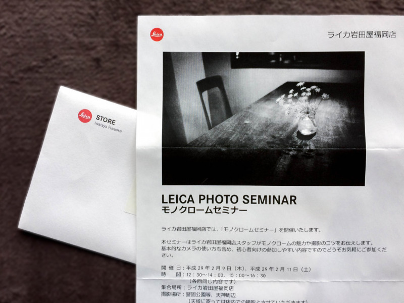 Leica ivent 201702