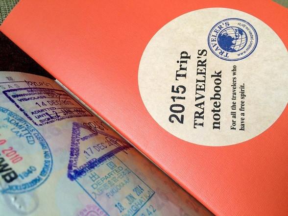 Traveler's notebook 201412  2