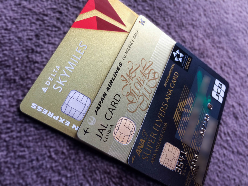 airline credit cards 201704
