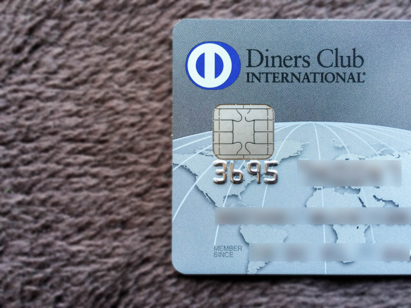 New Diners Club Card 201605 1