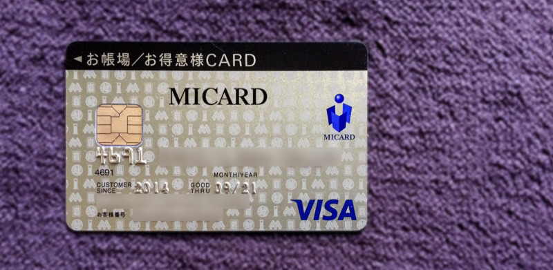 MI Ochoba visa gold card 201704