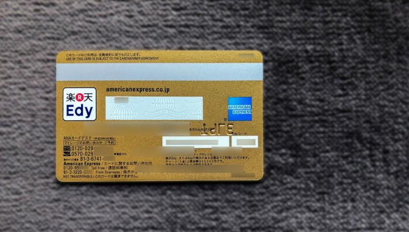 ana amex gold card ic 201711 3