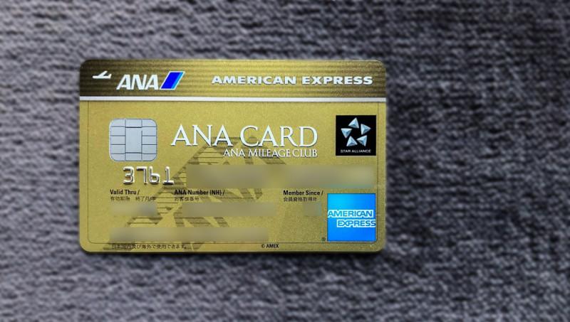 ana amex gold card ic 201711 2
