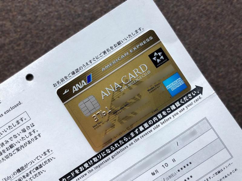 ana amex gold card ic 201711 1