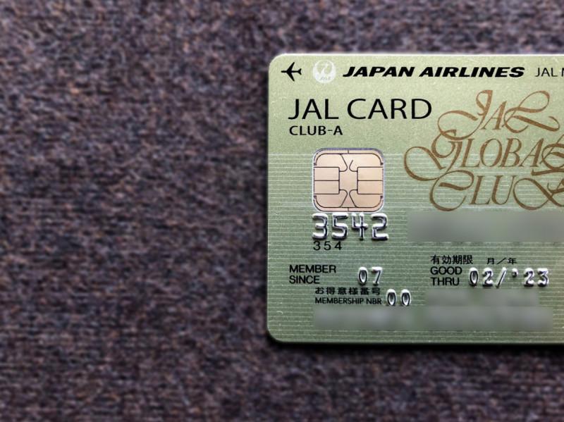 JGC Club-A JCB Card 201801 1