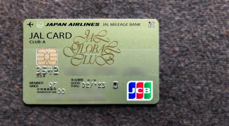 JGC Club-A JCB Card 201801 5