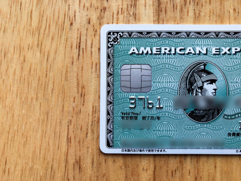 icchip amex green card 201802 1