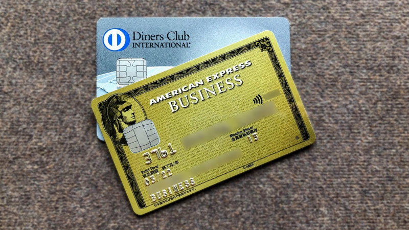 amex business vs diners business 201802