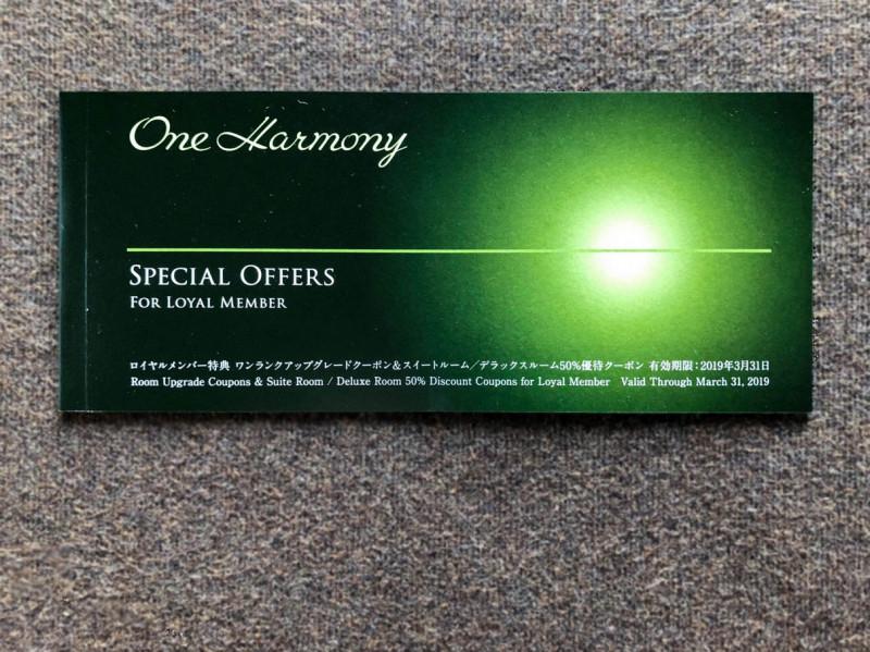one harmony loyal member card 201803 4