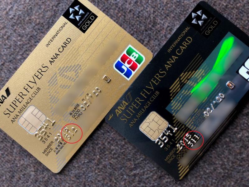 ana super flyers jcb gold card 201804 7