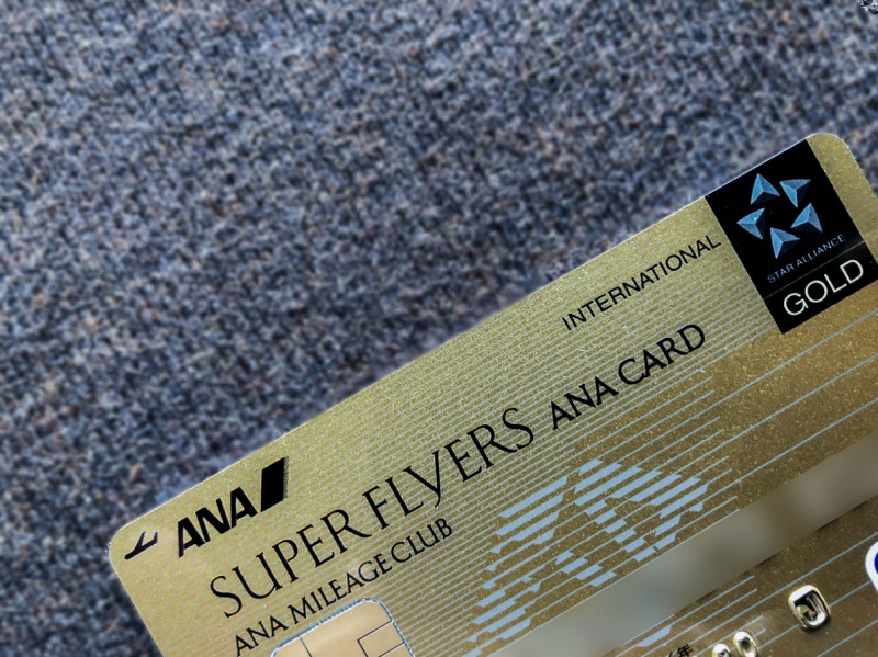 ana super flyers jcb gold card 201804 5