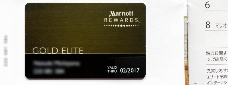 Marriott gold card 201804