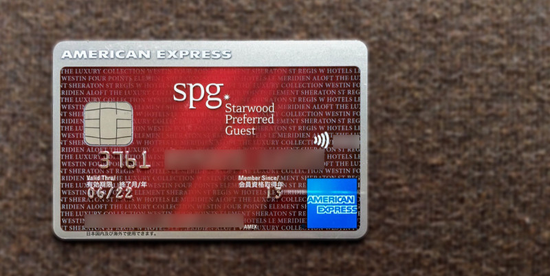 spg amex card 201804 1