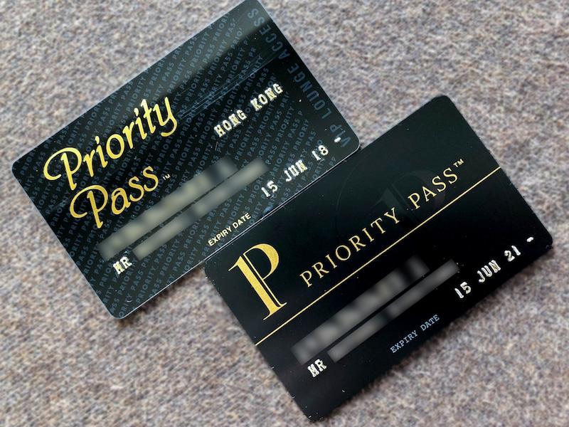 amex platinum priority pass 201806 3