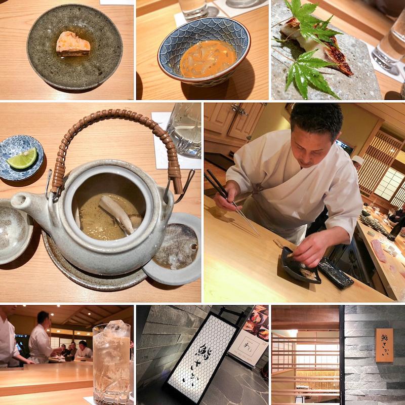 sushi sakai 201904 5