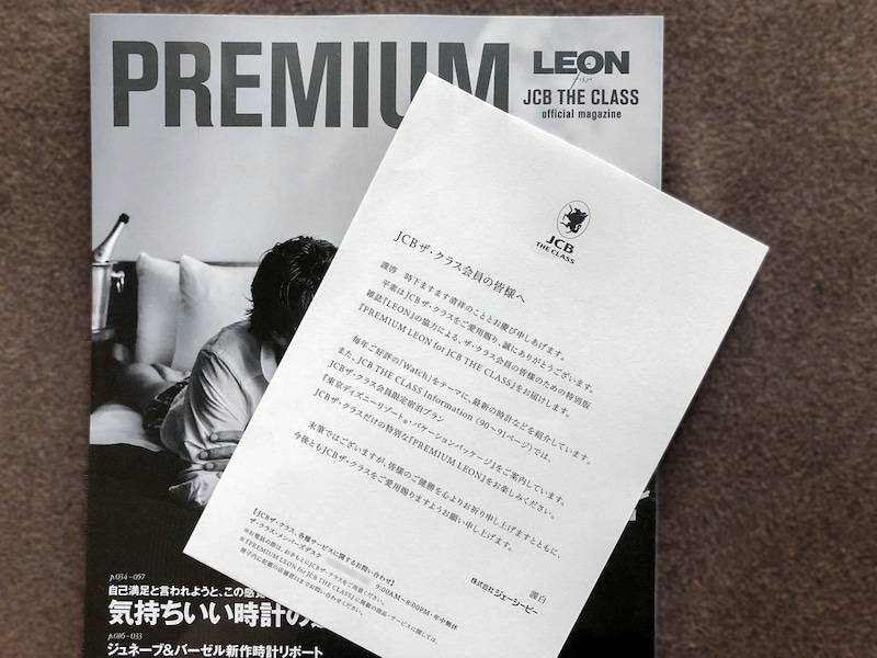 leon for jcb the class 201807 2