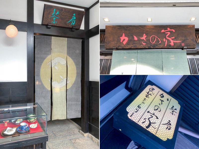 dazaifu tenmangu 201808 9