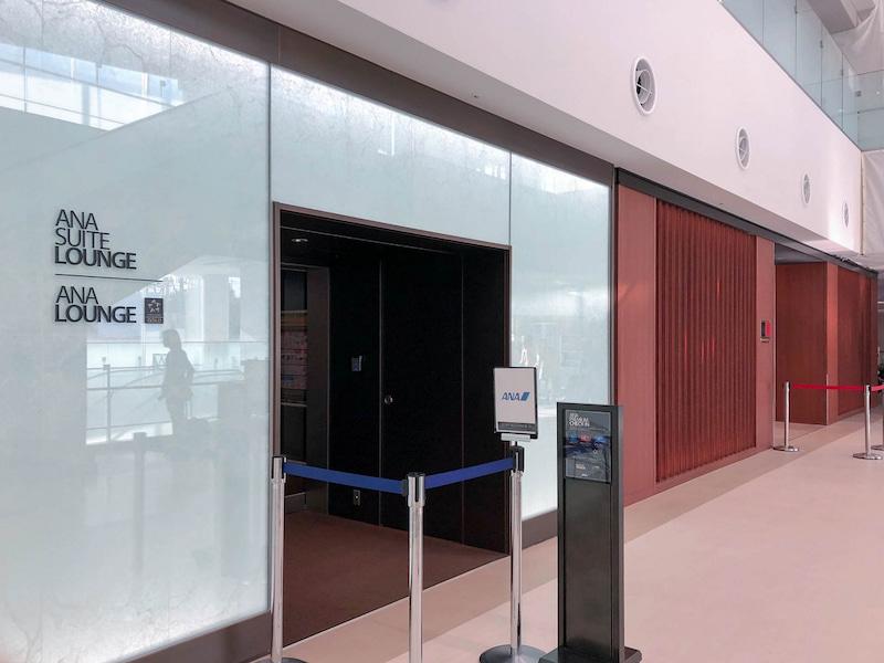 ana suite lounge fukuoka 201903 2