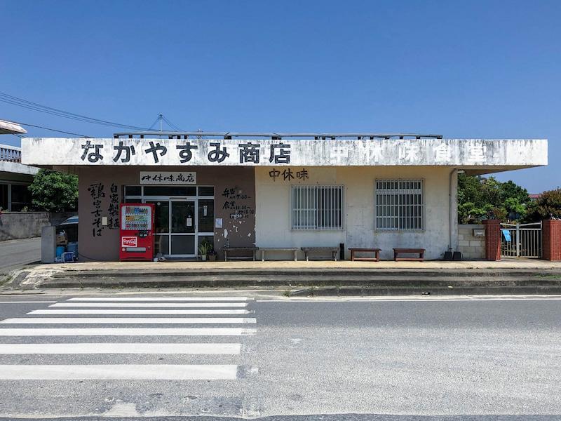 nakayasumi syoten 201903 1