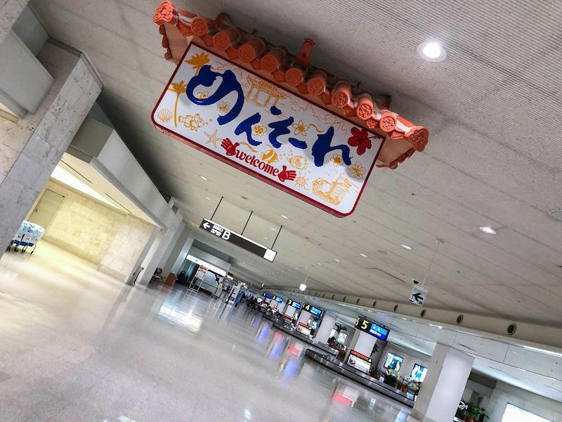 okinawa 201901 2