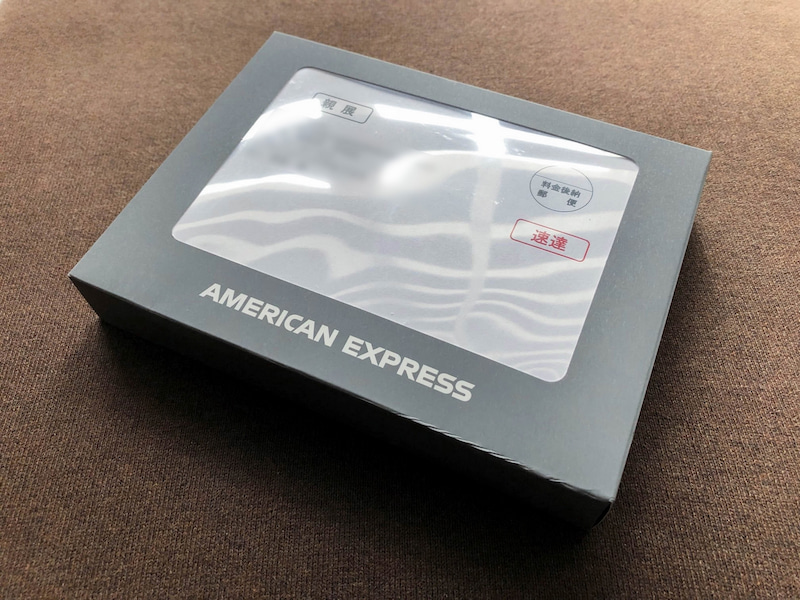 amex platinum metal card 201812 2