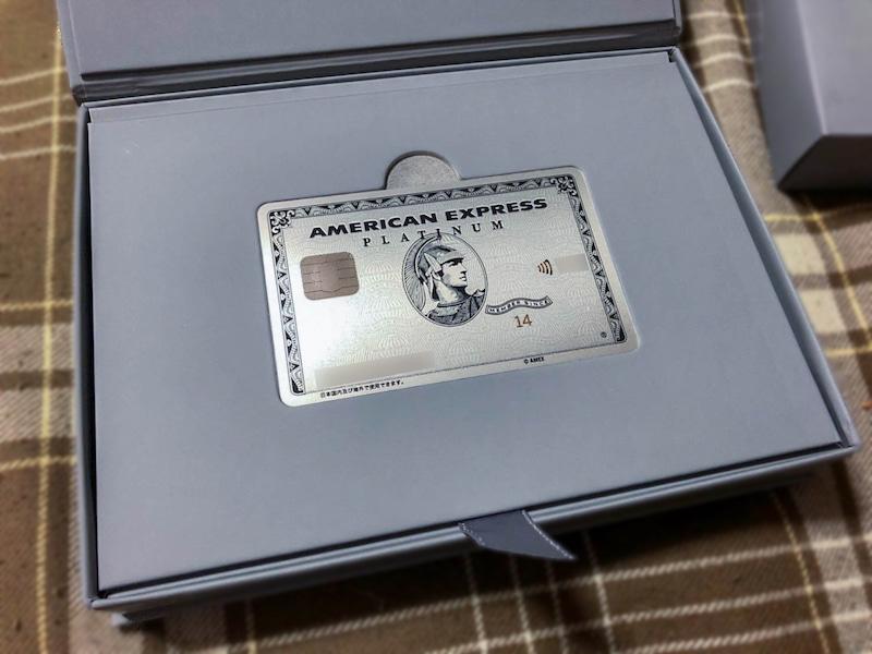 amex platinum card 201904 2
