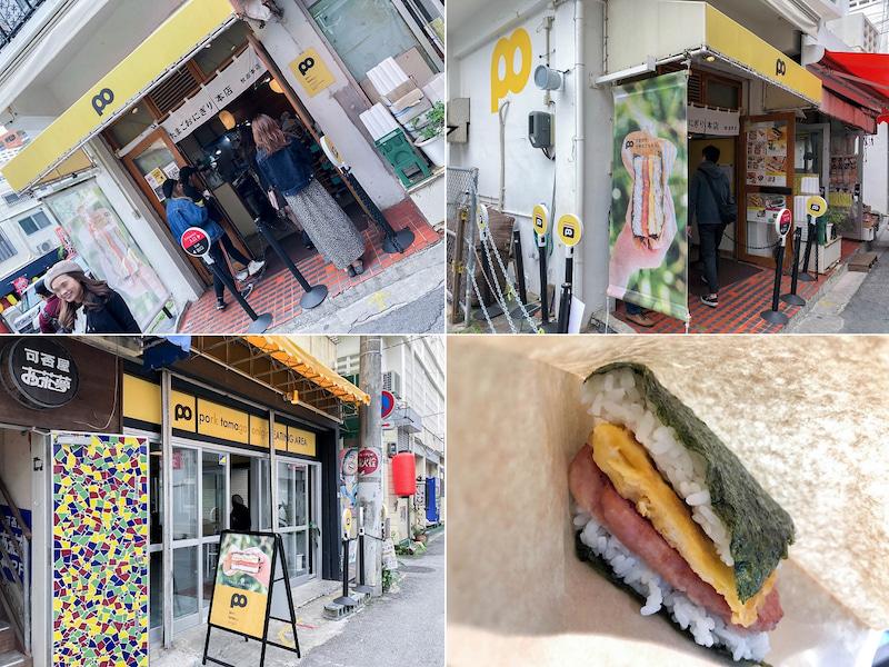 pork tamago onigiri 201903 1