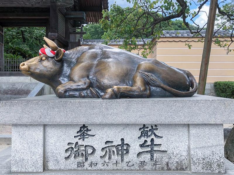 dazaifu tenmangu 201808 6