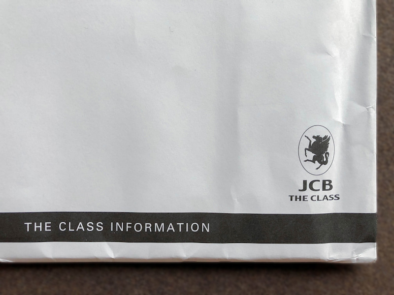 jcb the class 201809 1